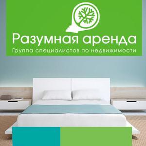 Аренда квартир и офисов Никольского