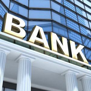 Банки Никольского