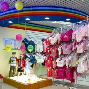Детские магазины Никольского