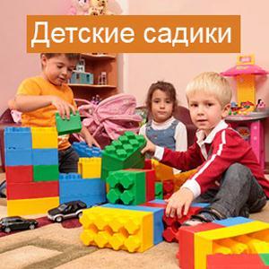 Детские сады Никольского