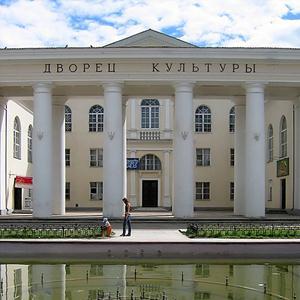Дворцы и дома культуры Никольского