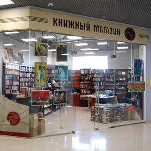Книжные магазины Никольского