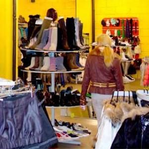 Магазины одежды и обуви Никольского