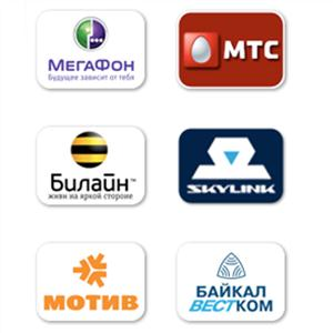 Операторы сотовой связи Никольского