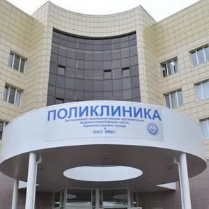 Поликлиники Никольского