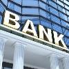 Банки в Никольском