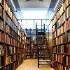 Библиотеки в Никольском