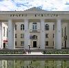 Дворцы и дома культуры в Никольском