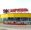 Гипермаркеты в Никольском