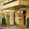 Гостиницы в Никольском