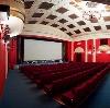 Кинотеатры в Никольском