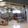 Книжные магазины в Никольском