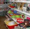 Магазины хозтоваров в Никольском
