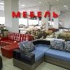 Магазины мебели в Никольском