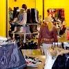 Магазины одежды и обуви в Никольском