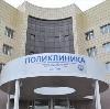 Поликлиники в Никольском