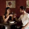Рестораны, кафе, бары в Никольском