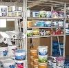 Строительные магазины в Никольском