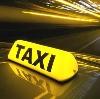 Такси в Никольском