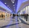 Торговые центры в Никольском