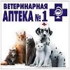 Ветеринарные аптеки в Никольском
