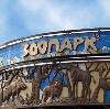 Зоопарки в Никольском
