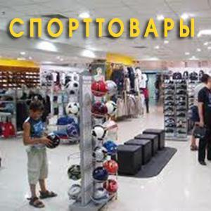 Спортивные магазины Никольского